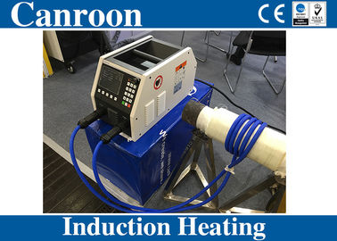 Portable Induction Heating Machine for Pipe Heat Treatment in Oil and Gas Pipeline Offshore